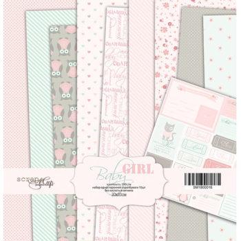 SM1800016 Набор бумаги Baby Girl - Scrapmir 20х20см