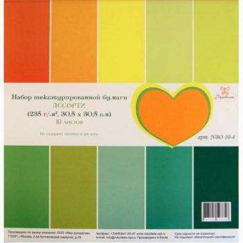 NBO-10-4 Набор текстурированной бумаги Ассорти - ТМ Рукоделие, 10 листов