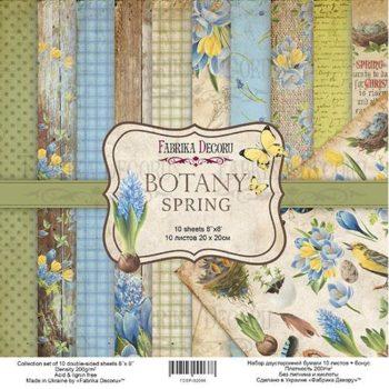 Набор скрапбумаги Botany Spring — Фабрика Декору, 20×20см