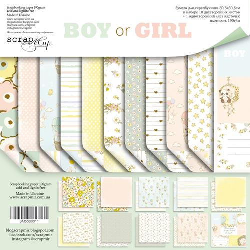 Набор бумаги Boy or Girl - Scrapmir, 30х30см