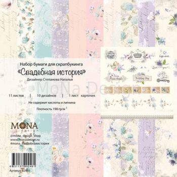 Набор бумаги Свадебная история - Mona design 30,5 × 30,5 см