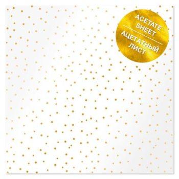 Ацетатный лист с фольгированием Golden Drops - Фабрика Декору