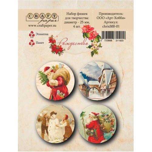 Набор фишек Рождество - CraftPaper 4 штуки