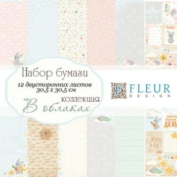FD1004130 Набор бумаги В облаках - Fleur design 30х30