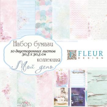 FD1004230 Набор бумаги Мой день - Fleur design 30х30