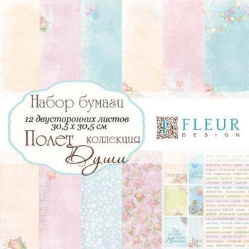 FD1004430 Набор бумаги Полет души - Fleur design 30х30