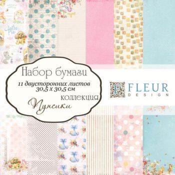 FD1005030 Набор бумаги Пупсики - Fleur design 30х30
