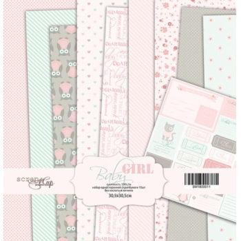 SM1800011 Набор бумаги Baby Girl - Scrapmir 10 листов 30х30см