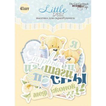 SM2300014 Набор высечек Little Bear - Scrapmir для скрапбукинга 41шт