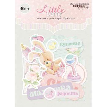 SM2400014 Набор высечек Little Bunny - Scrapmir для скрапбукинга 40шт