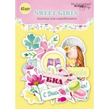 SM2500014 Набор высечек Sweet Girls - Scrapmir для скрапбукинга 41шт