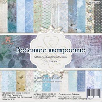 Набор бумаги Весеннее настроение - ТМ Рукоделие 24 листа, 30,5×30,5 см