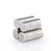 Неодимовые магниты 10*1 мм