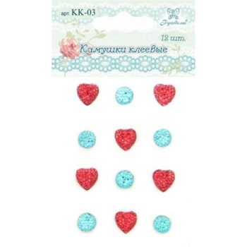 KK-03 Камушки клеевые Красные и Голубые ТМ Рукоделие 12шт.