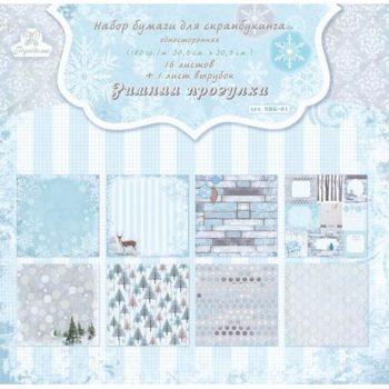 Набор бумаги Зимняя прогулка ТМ Рукоделие 30,5*30,5 см 16 листов + вырубка