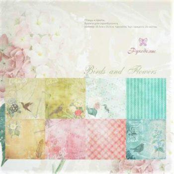Набор бумаги Птицы и цветы ТМ Рукоделие 30,5*30,5 см 20 листов