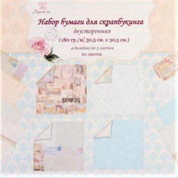 PAD1214 Набор бумаги ТМ Рукоделие 30,5*30,5 см 20 листов