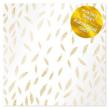 Ацетатный лист с фольгированием Golden Feather (Золотое перо) – Фабрика Декору