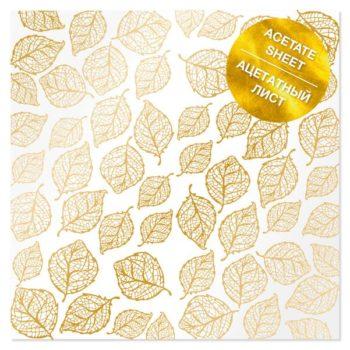 Ацетатный лист с фольгированием Golden Leaves (Золотые листья) – Фабрика Декору
