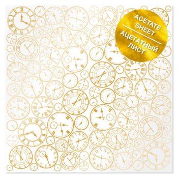 Ацетатный лист с фольгированием GOLDEN CLOCKS (Золотые часы) – Фабрика Декору