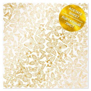 Ацетатный лист с фольгированием Golden Butterflies (Золотые бабочки) – Фабрика Декору