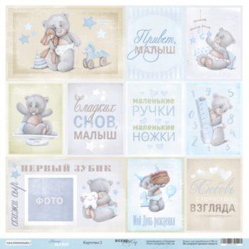 Лист бумаги Mommy's Hero – Карточки 2 от Scrapmir 30,5*30,5