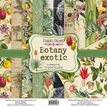 Набор скрапбумаги Botany exotic (Ботаника экзотика) - Фабрика Декору, 20x20см