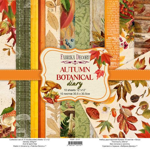 Набор скрапбумаги Autumn botanical diary - Фабрика Декору, 30,5x30,5см
