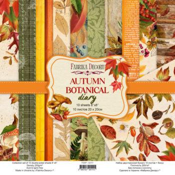 Набор скрапбумаги Autumn botanical diary - Фабрика Декору, 20x20см