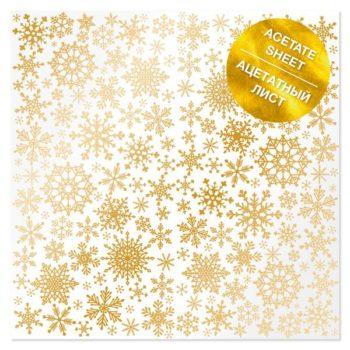 Ацетатный лист с фольгированием Golden Snowflakes – Фабрика Декору